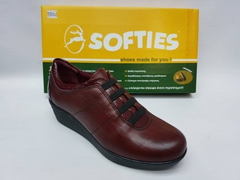 Μπότες softies