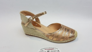 Παπούτσια casual verde