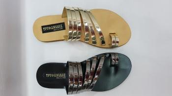 Πέδιλα Tryfonidis