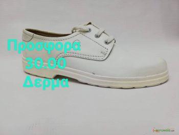 Παπούτσια softies
